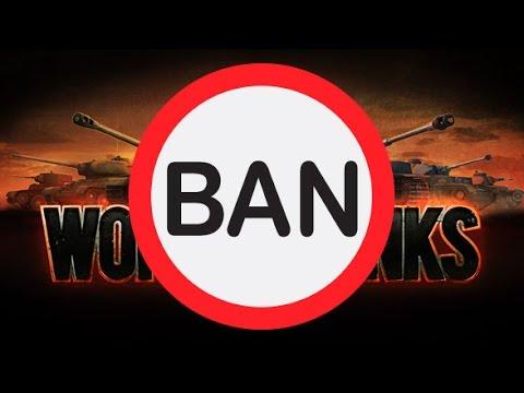 Lista zabranjenih
