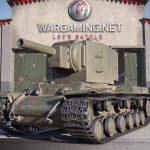 Crnogorska recenzija KV - 2