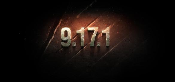Update 9.17.1 Supertest - Novi premijum tenkovi u tehnološkom stablu
