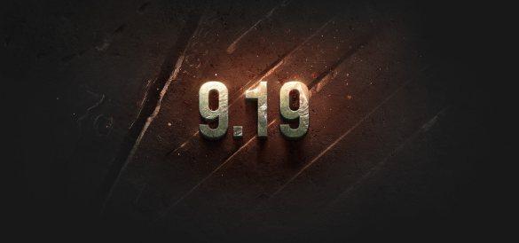 Peč 9.19 update 9.19