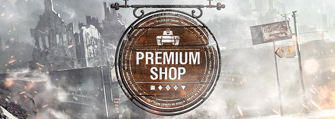 patriot premium shop