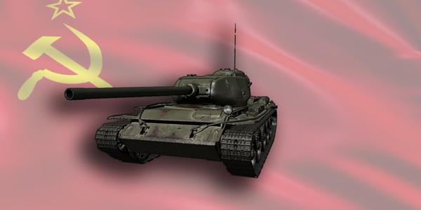 premium light t-44