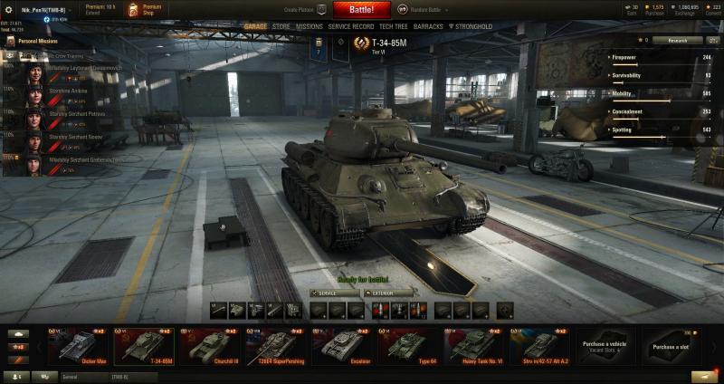 Moji premium tenkovi u garaži