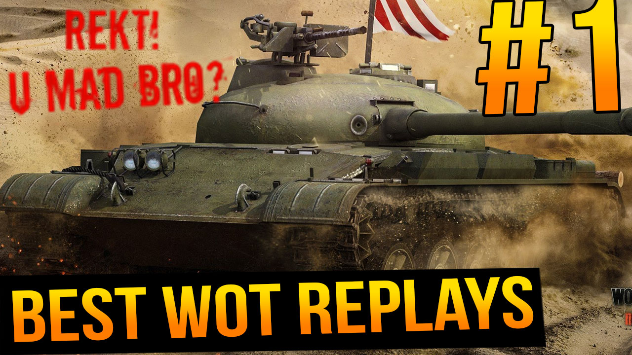 Best wot replays wot moments