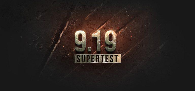 patch 9.19 supertest