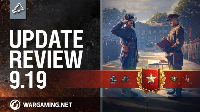 Zakrpa Patch - Peč - Update 9.19